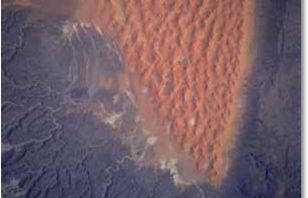 Tiferine Dunes