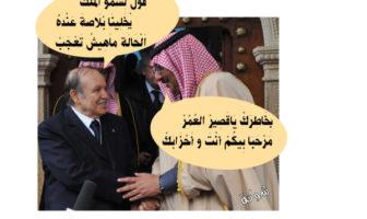 boutef-saudi.jpg