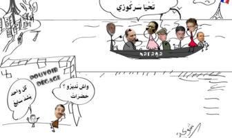 caricature-Elharba.jpg
