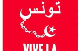 AfficheNPA-Tunisie