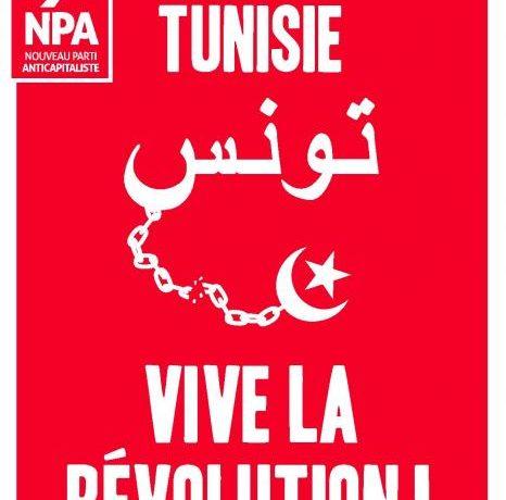 الثورة التونسية بعد سبع سنوات