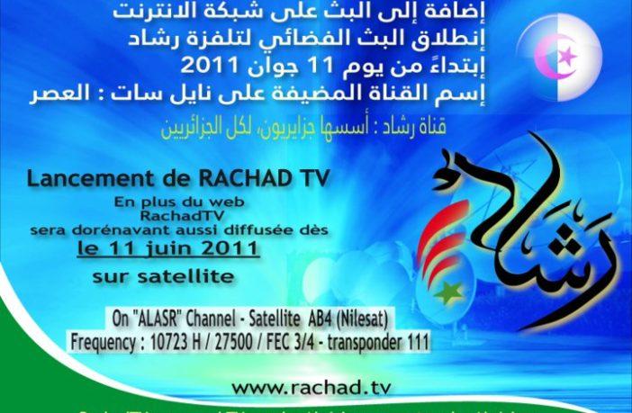 RachadTV