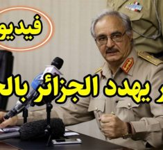 الجزائر: العراق، حفتر والسياسة الخارجية الجزائرية المحنطة