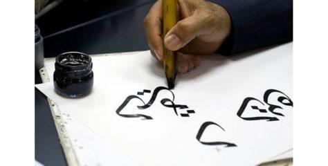 """Sur l'arabe classique, dit aussi littéral, mais non pas """"littéraire"""" (la Fus'h'â)"""