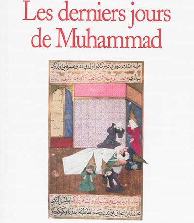 Les derniers jours de Muhammad : Un livre décevant