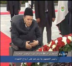 الجزائر: انتخابات أفريل وعبقرية لالة الخامسة