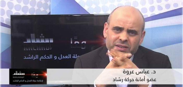 لا نفسدْ حسنات الانتفاضة الشعبية بسيئات الصراع الأيديولوجي في الجزائر!