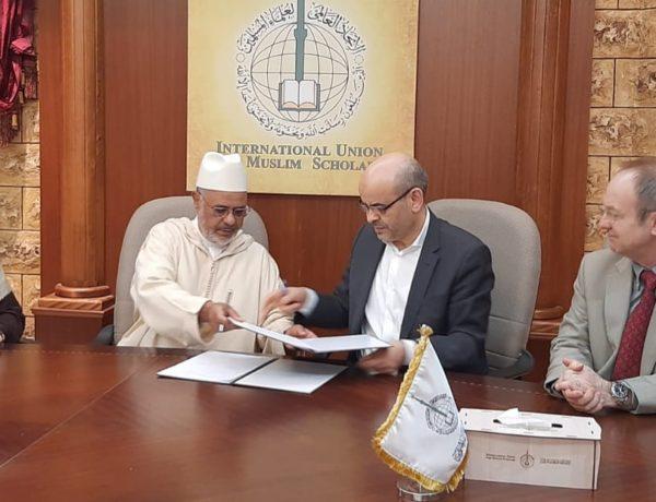 اتفاقية تعاون وشراكة بين الاتحاد لعالمي لعلماء المسلمين ومعهد قرطبة للسلام بجنيف