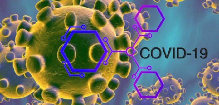 فيروس خفي قاتل أم موفد منذر صريح؟