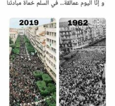 من صميم مسار الثورة: في أي سياق، و بأي منهجية ! ؟