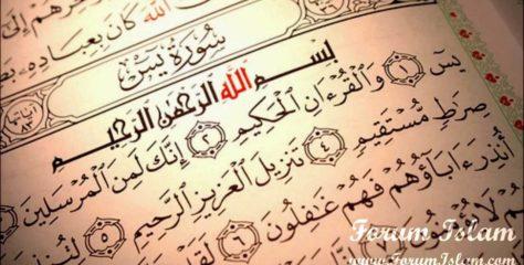 La théologie musulmane